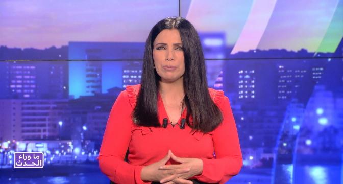 أحمد الدرداري يسلط الضوء على أبرز رهانات استحقاقات 8 شتنبر