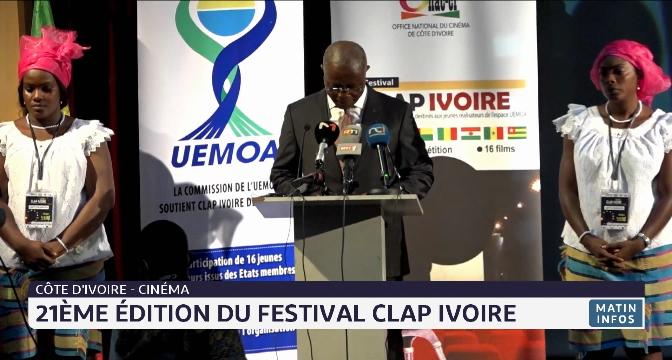 Côte d'Ivoire-cinéma: 21ème édition du festival clap ivoire
