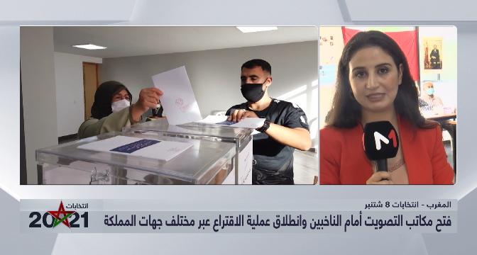 موفدة ميدي1 تيفي إلى طنجة: إقبال ضعيف  للناخبين على مكاتب التصويت