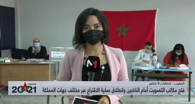 موفدة ميدي1 تيفي إلى الدار البيضاء ترصد الأجواء داخل مكتب التصويت