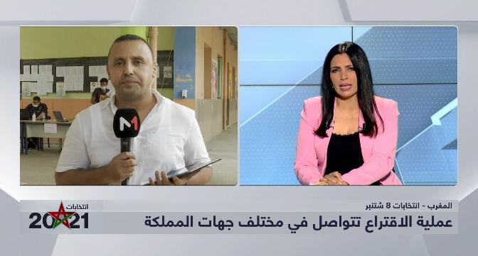 موفد ميدي 1 تيفي إلى مراكش: السلطات المحلية وفرت  كل ما يلزم لاحترام التدابير الوقائية قي الانتخابات