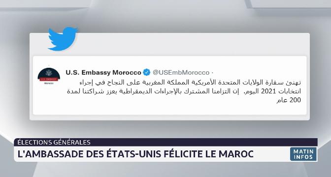 Elections 2021: l'ambassade des Etats-Unis félicite le Maroc