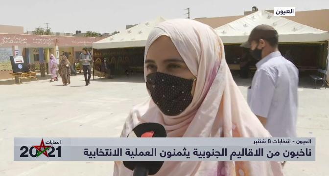 ارتسامات المواطنين بمدينة العيون حول المشاركة في الانتخابات