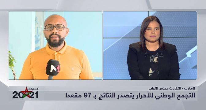 عصام عباري يستعرض نتائج الانتخابات بجهة الداخلة وادي الذهب