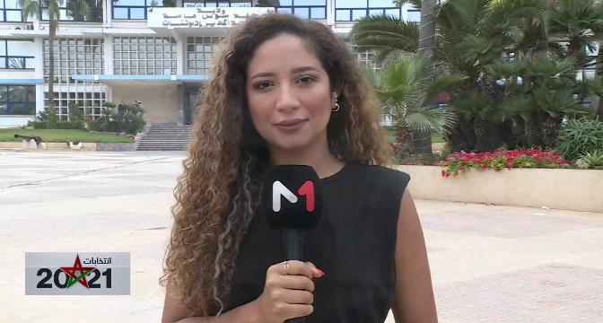 كلثوم الحصية تستعرض نتائج الانتخابات بجهة سوس ماسة