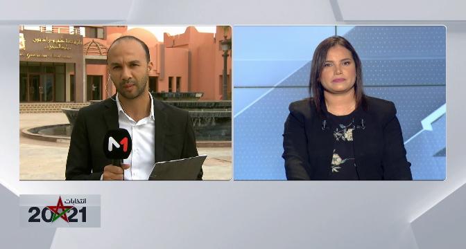 عبد الصمد وجو يقدم نتائج الانتخابات بجهة كلميم واد نون