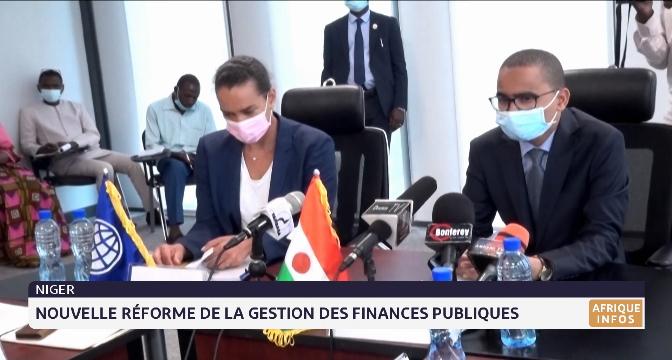 Niger: nouvelle réforme de la gestion des finances publiques
