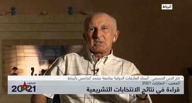 تاج الدين الحسيني : نتائج انتخابات 8 شتنبر كانت متوقعة