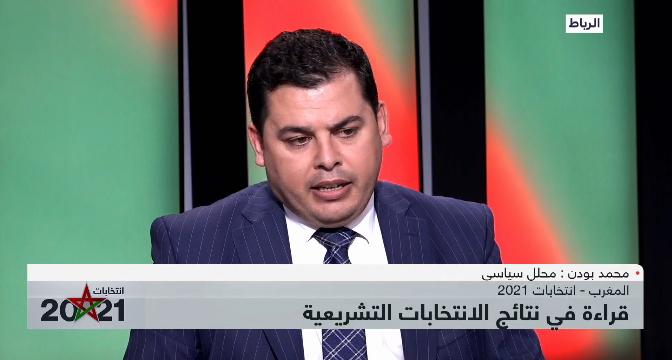 محمد بودن يبرز العوامل التي أدت إلى فشل حزب العدالة والتنمية