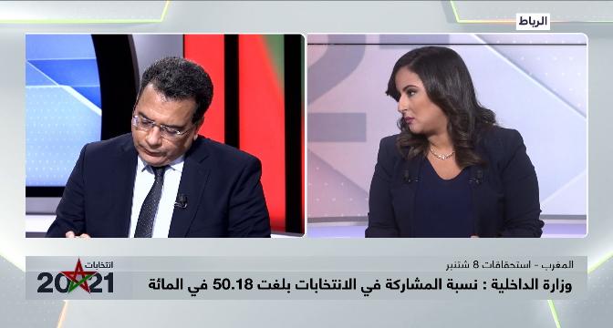 تعليق قوي لمنار اسليمي حول انتخابات 8 شتنبر .. دروس الأقاليم الجنوبية ورسائل للجزائر