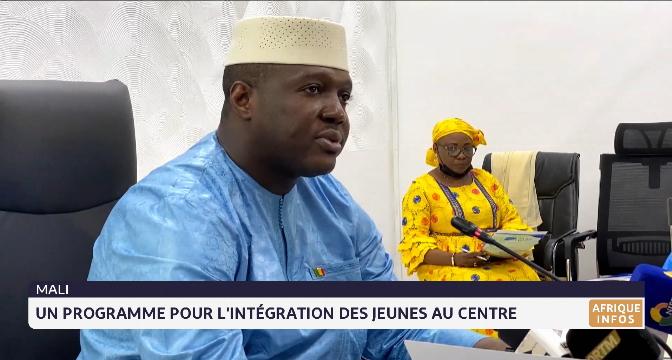 Mali: un programme pour l'intégration des jeunes au centre