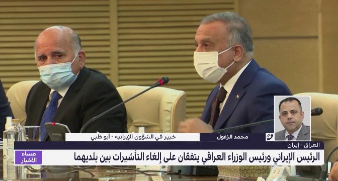 محمد الزغول يقدم قراءة في تطورات العلاقة بين طهران وبغداد