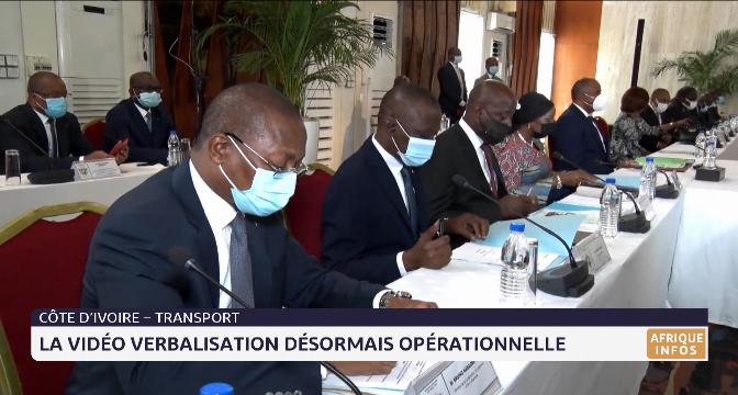 Côte d'Ivoire: la vidéo verbalisation désormais opérationnelle