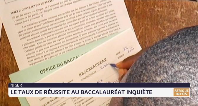 Niger: le taux de réussite au baccalauréat inquiète
