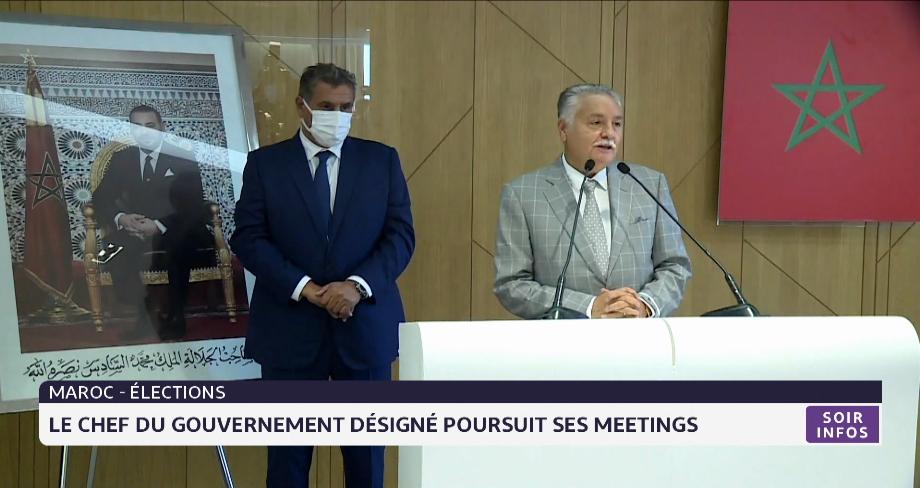 Consultations pour la formation du gouvernement: Akhannouch poursuit ses meetings