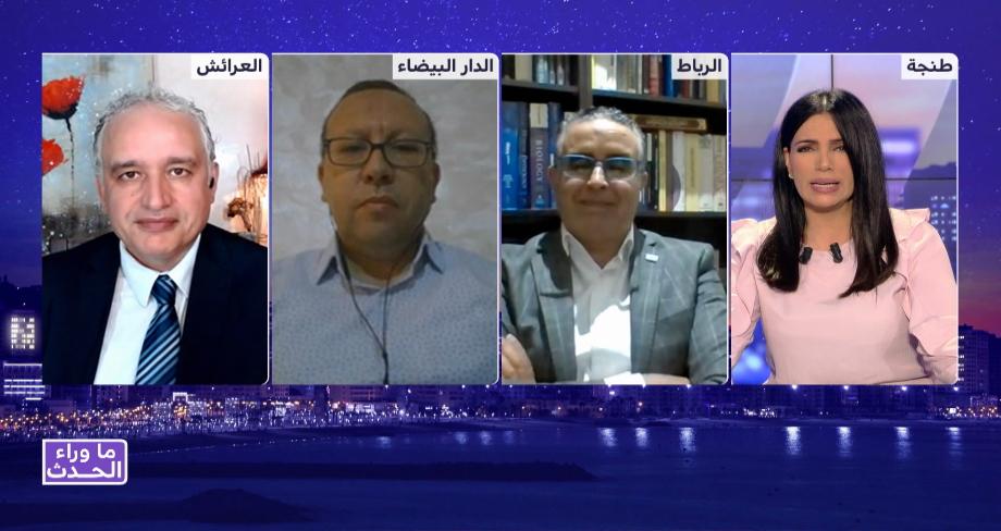 الوضع الوبائي بالمغرب بين تفاؤل المؤشرات والحذر اللازم من أي مفاجآت