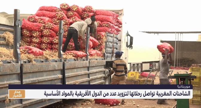 روبورتاج.. الشاحنات المغربية تواصل رحلاتها لتزويد دول إفريقية بالمواد الأساسية