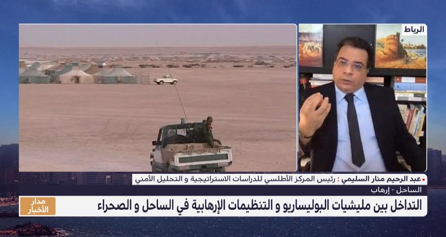 """اسليمي يكشف معطيات خطيرة عن ارتباطات زعيم """"داعش"""" في الصحراء الكبرى بقيادات """"البوليساريو"""" الإرهابية"""