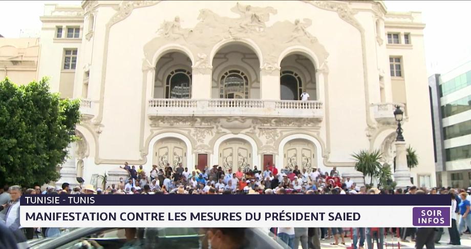 Tunisie: Manifestation contre les mesures du président Saied