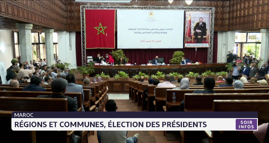 Maroc: régions et communes, élection des présidents