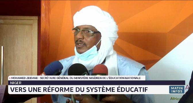 Niger: vers une réforme du système éducatif