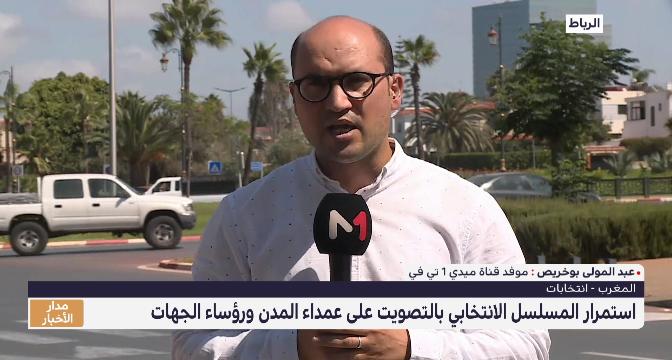 انتخاب عمداء المدن الكبرى  .. عبد المولى بوخريص يسلط الضوء على آخر المستجدات