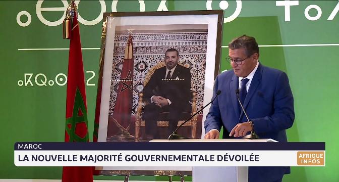 Maroc: la  nouvelle majorité gouvernementale dévoilée