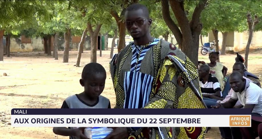 Mali: aux origines de la symbolique du 22 septembre