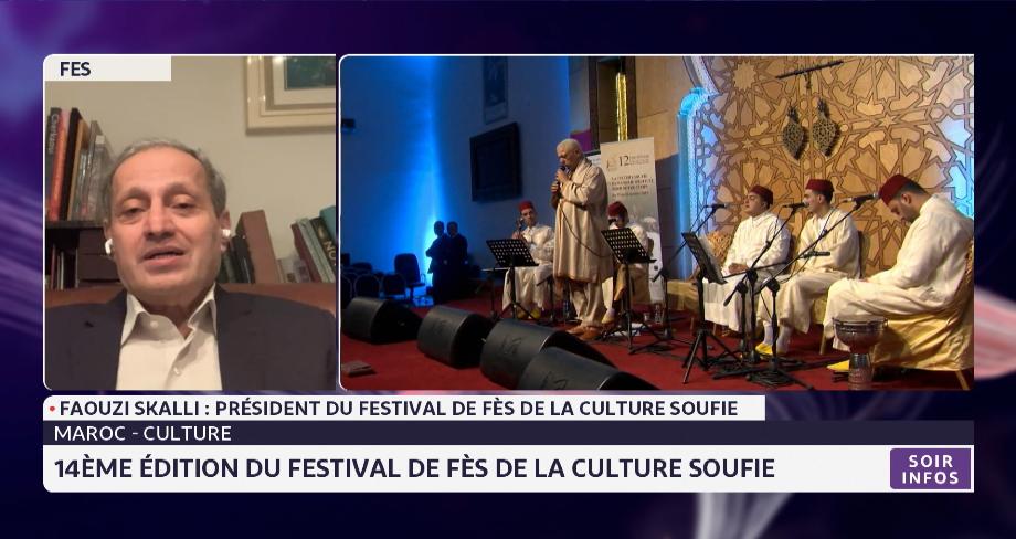 14e édition du Festival de Fès de la culture soufie. Le point avec Faouzi Skalli