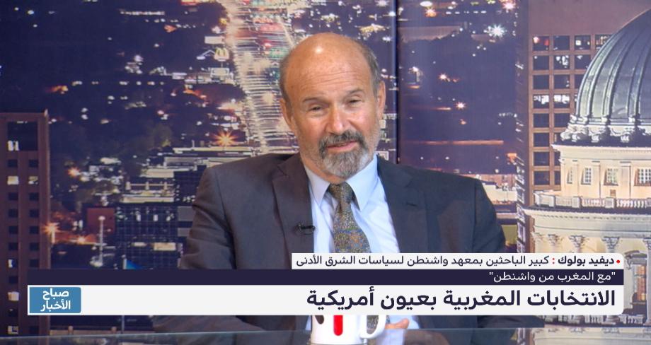 """مع المغرب من واشنطن ..""""الانتخابات المغربية بعيون أمريكية"""""""