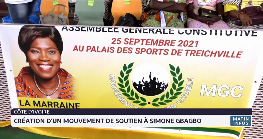 Côte d'Ivoire: création d'un mouvement de soutien à Simone Gbagbo