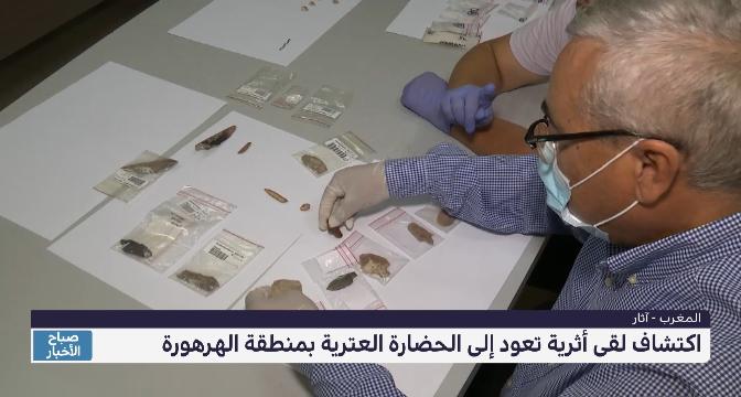 اكتشاف لقى أثرية تعود إلى الحضارة العترية بمنطقة الهرهورة