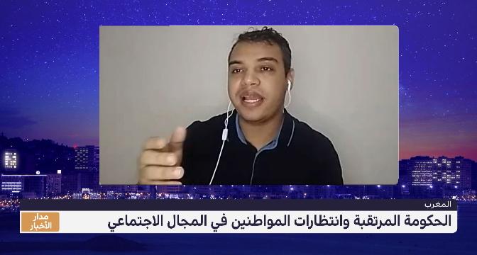 عبد الفتاح نعوم : المائة يوم الأولى للحكومة القادمةتعتبر مرحلة جس نبض من قبل الشغيلة التعليمية