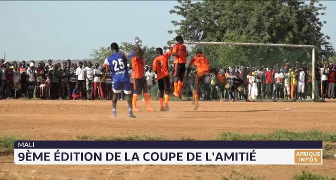 Mali: 9e édition de la coupe de l'amitié