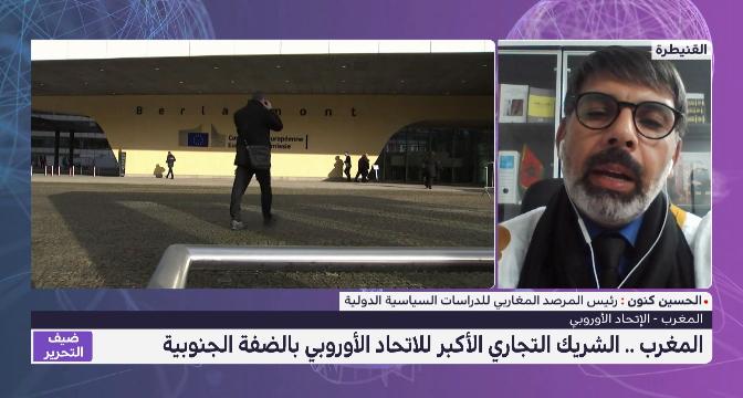 الحسين كنون: مضمون قرار المحكمة الأوروبية يجعله غبر قابل للتنفيذ
