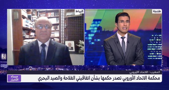 محمد بنحمو يقدم قراءته لقرار محكمة الاتحاد الأوروبي