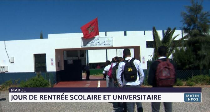Jour de rentrée scolaire et universitaire au Maroc