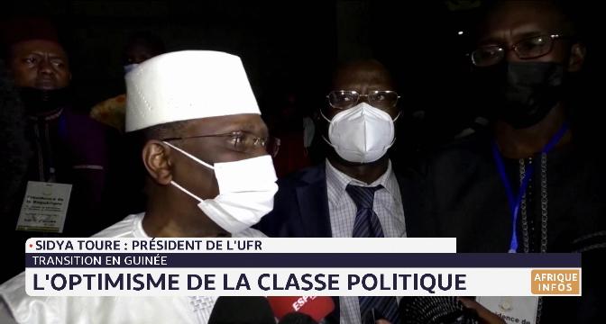 Guinée: l'optimisme de la classe politique