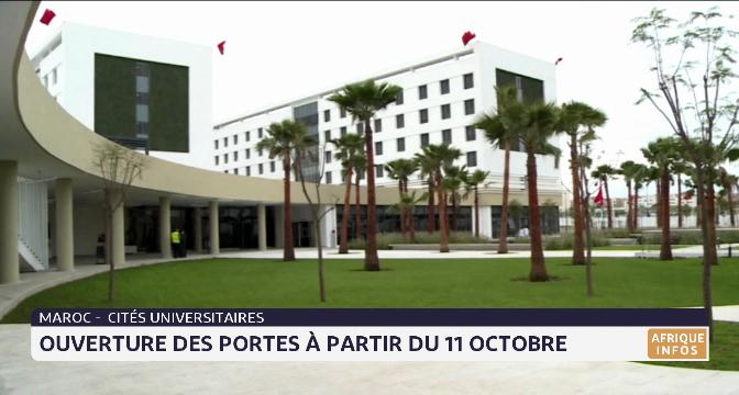 Maroc-cité universitaire: ouverture des portes à partir du 11 octobre