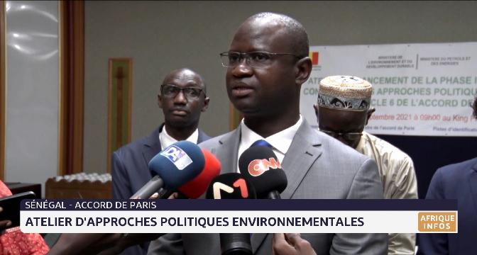 Sénégal: atelier d'approches politiques environnementales