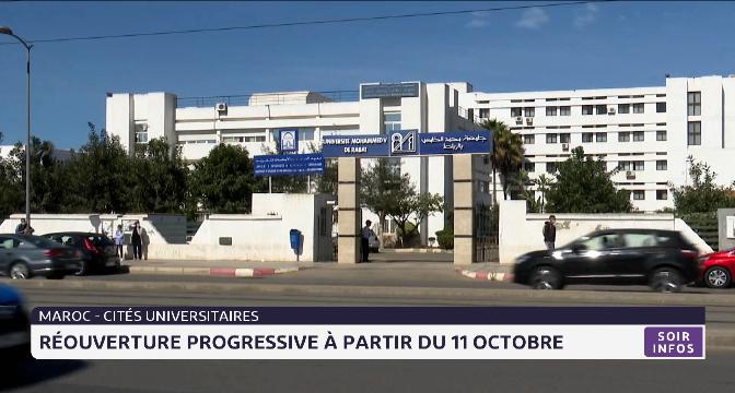 Maroc-cités universitaires: réouverture progressive à partir du 11 octobre