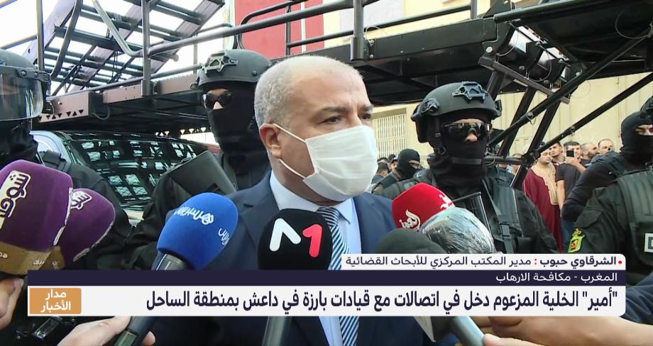 حبوب الشرقاوي يقدم تفاصيل عملية تفكيك خلية إرهابية خطيرة بطنجة