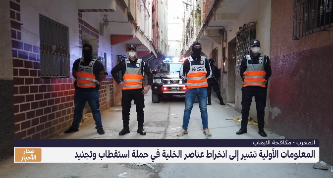 """معطيات خطيرة عن خلية طنجة و""""أميرها"""" واتصالاته مع قيادات """"داعش"""" في الساحل"""