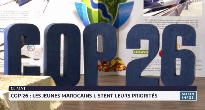 Cop 26 : les jeunes marocains listent leurs priorités