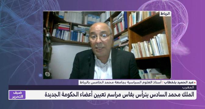 عبد الحميد بلخطاب يقدم قراءة في تشكيلة الحكومة الجديدة