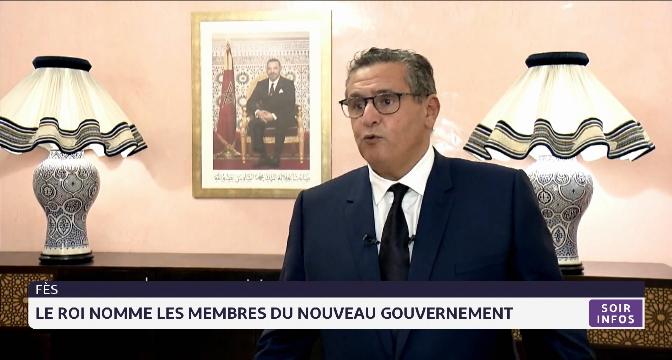 La réaction de Aziz Akhannouch suite à la nomination des membres du nouveau gouvernement