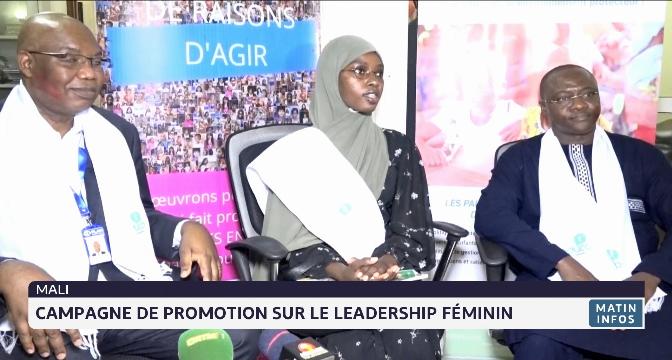 Mali: campagne de promotion sur le leadership féminin