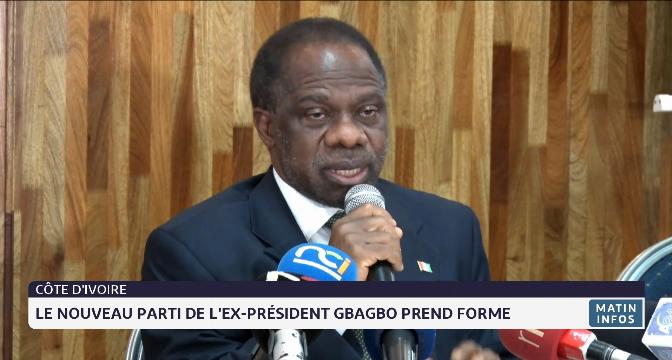 Côte d'Ivoire: le nouveau parti de l'ex-président Gbagbo prend forme