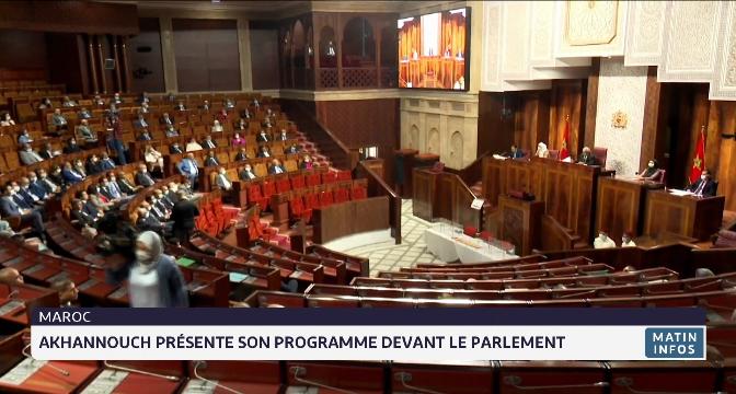 Maroc: Akhannouch présente son programme devant le parlement