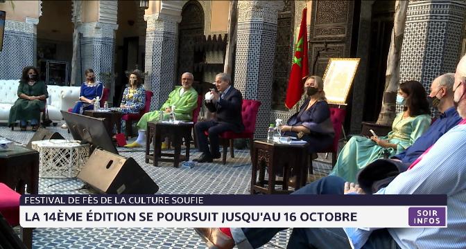 Festival de Fès de la culture soufie: la 14ème édition se poursuit jusqu'au 16 octobre